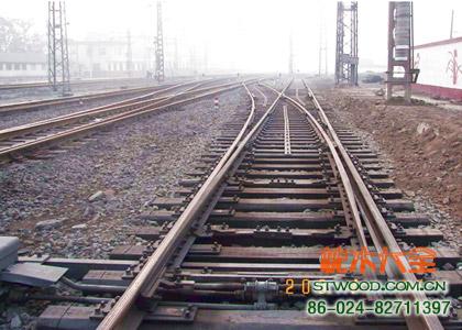 轨道交通设备器材-铁路注油防腐道岔枕木 (新标,老标)